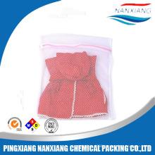 best selling nylon laundry bag