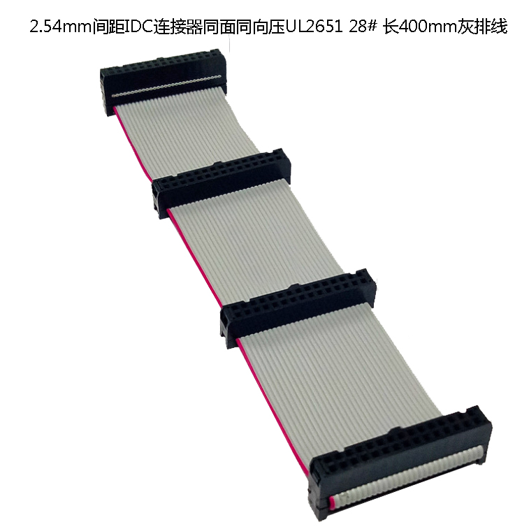 ATK-FC-016 The 2.54mm spacing IDC connector is pressed with UL2651 28 ᦇ 400mm long gray line in the same direction