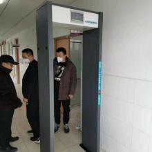 Airport Thermometry Door System