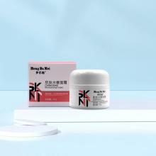 Natural Cosmetics Gentle Ingredient Cream Face
