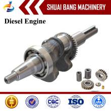 Shuaibang High End China Made Popular Specialized Generator Mini Gasoline Crankshaft