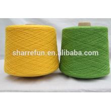 26nm/2 шерстяные 70% шерсть 30% кашемир пряжа для вязания