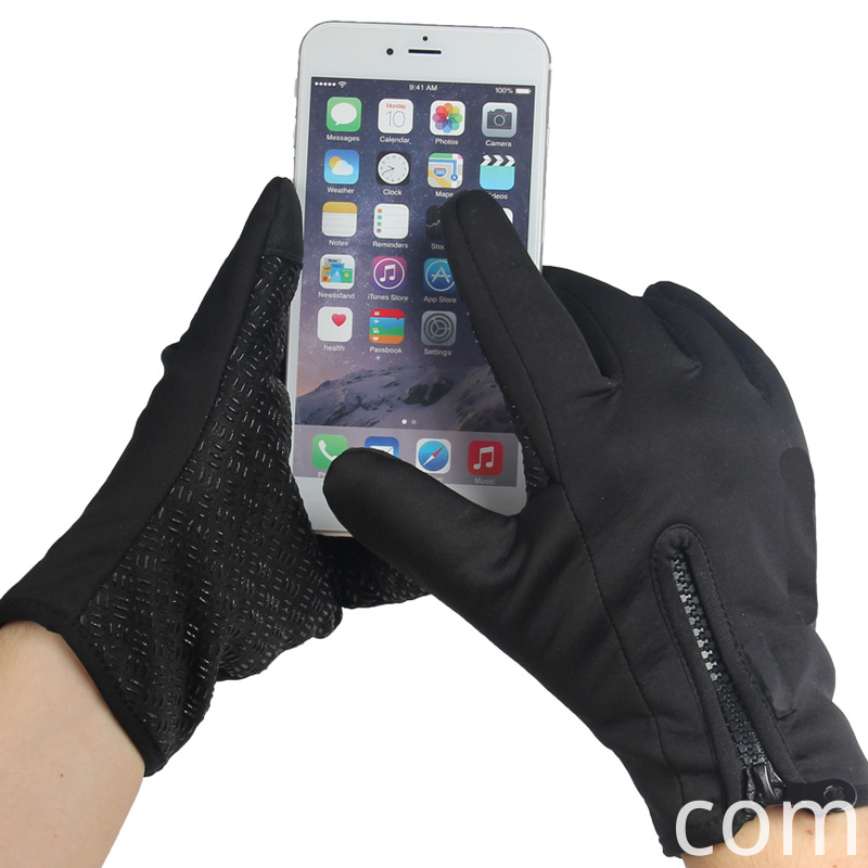 Cycling Optional Gloves