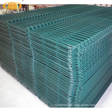 Factory Supply Welded Wire Mesh Fence