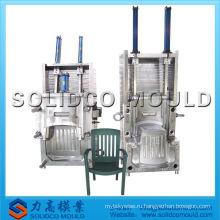 инъекции пластиковый стул прессформы