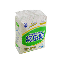 Almohadilla absorbente cocida debajo del pollo 80 * 90