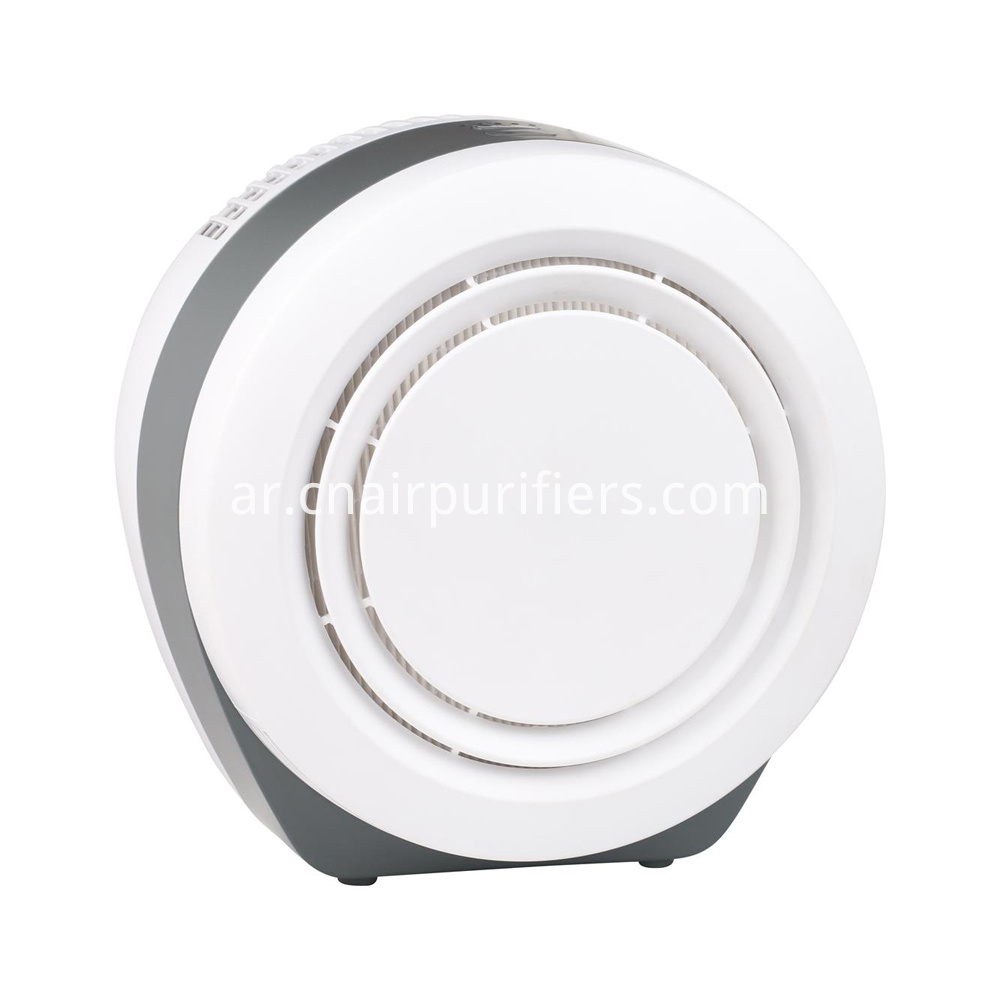 Small Air Purifier Kj150uv
