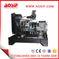 Good Selling 20kVA Diesel Generator Power Plant Low Power Brushless Electric Generator