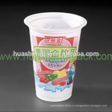 Цена от производителя Пищевой Белый ПП на вынос 8 унций / 240мл Одноразовые пластиковые чашки мороженого