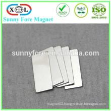 nickel copper nickel magnet