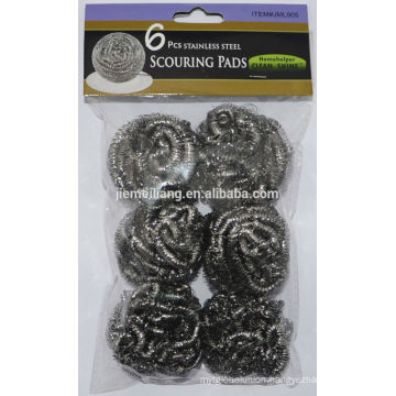 Stainless steel cleaning ball,scrubber,metal scourer