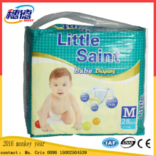 Canton Fair 2016 Adult Diaper Comfreyhigh Quality Baby Fine Diapersbaby and Adult Diapers Manufacturers