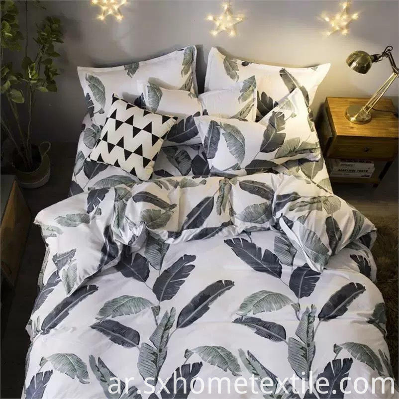Simple Print Bedding Set