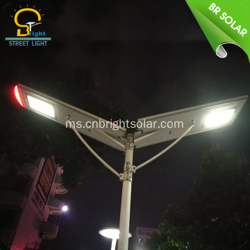 80W All In One Solar Street Light