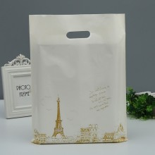 Custom Printed Plastic Shopping Bags With Logo Wholesale