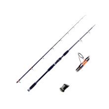 CFR005 catfish rod 280 2 seção carbono SRF personalizado