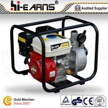 Ensemble de pompe à eau à essence à essence (GP20)