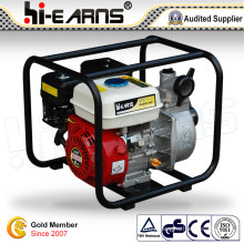 Petrol Gasoline Engine Water Pump Set (GP20)