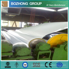 Продаем ПВХ 7050 Цвет покрытием алюминиевой катушки