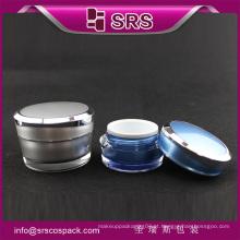 SRS amostra livre cone forma 15g 30g 50g cosmético creme de luxo frasco