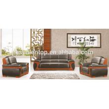 Modern leather sofas design for office , Office sofa furniture design and sell, Office furniture manufacturer in Foshan (KS13)