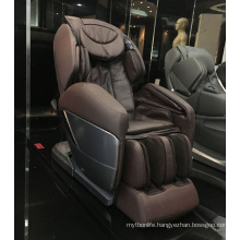Mobile APP Control Black Leather Full Body Massage Chair