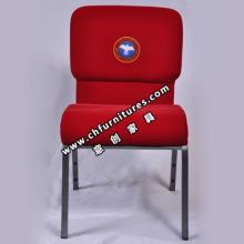 Cadeira de igreja com um logotipo elegante (YC-G20)