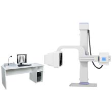 Hospital Medical Equipment 200MA Chest Digital X Ray Inspection Machine Price High Frequency Digital Radiography System Class II