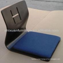 Beautiful Leisure Floor Tatami Chair