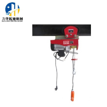 200KG+Micro+Electric+Hoist+Crane