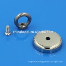 15KG Neo strong curtain metal magnet hook