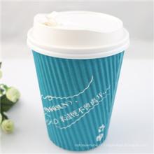 Tasse de café chaude jetable de papier peint de double de 8oz avec le couvercle