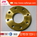 Yellow Paint Slip on RF Flange and Material Is Q235