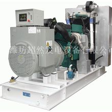 Volvo TD and TAD series Diesel Generator set
