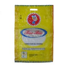 50kg BOPP woven grain coffee bean bag