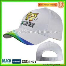 Casquette de baseball personnalisée BC-0038