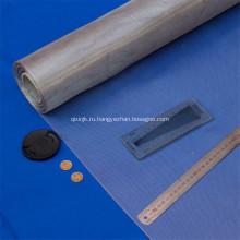 Сетка фильтра из нержавеющей стали для масла / воздуха
