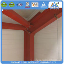 Cheap modular colored plate prefabricated storage sheds