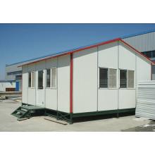 Модульный семейный дом / Protable House