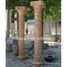 Sunset Red Stone Sculpture Marble Column (SY-C018)