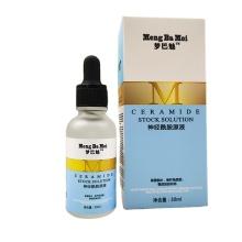 Ceramide Moisturizing Face Serum