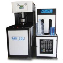 MS-20L Semi-Automatic 2 Cavity Bottle Blow Moulding Machine