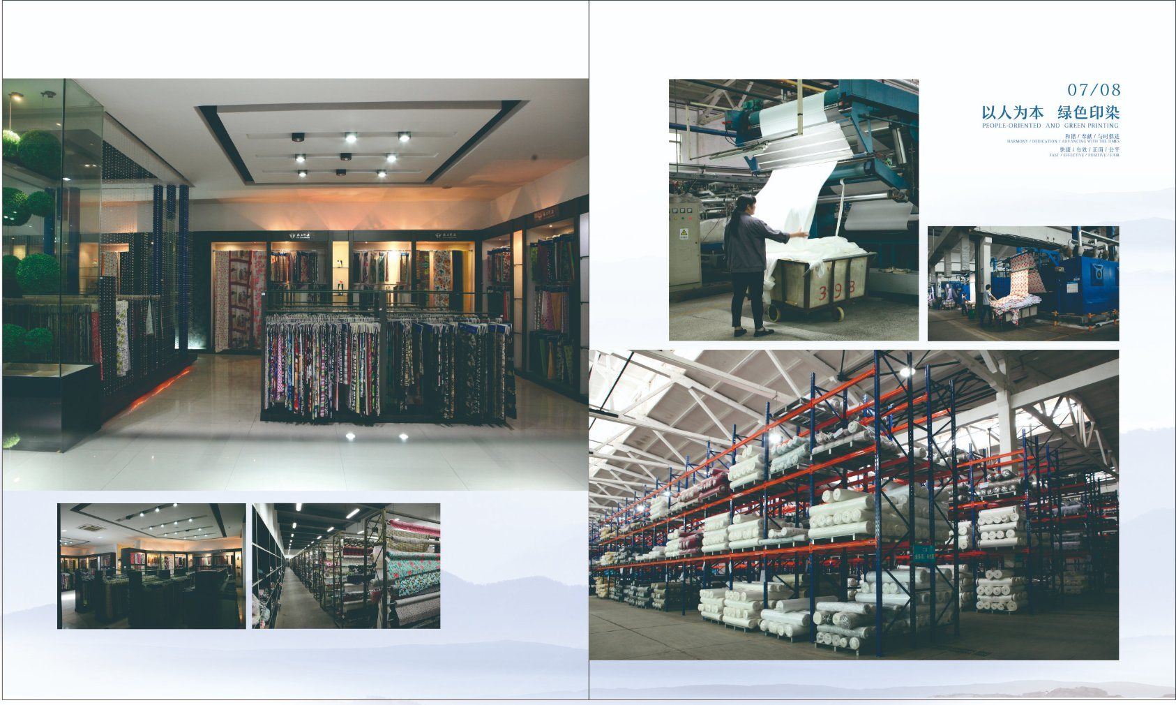 SHAOXING-FEIYA-PRINTING-AND-DYEING-CO-LTD- (2)