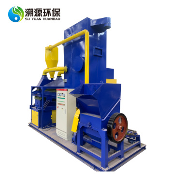 Copper Plastic Recycling Granulator Price