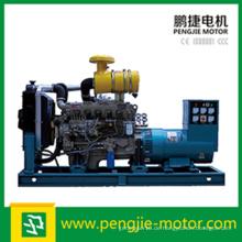 Fabrik Direktverkauf Industrielle Verwendung 200kw Open Type Diesel Generator