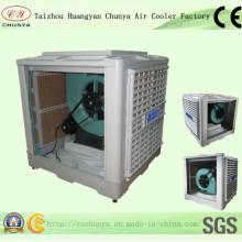 Промышленный водяной испарительный воздухоохладитель
