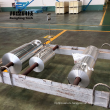 Высокое качество мягкий уплотнительное Н14 русский h18 H22 h24 И Н 26 сплав 12 дюймов x 50 футов. лист алюминиевый крен фольги с низкой ценой