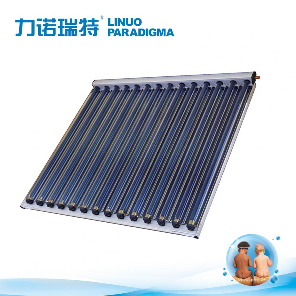 High Efficiency Heat Pipe Collector