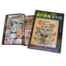 Libro de bocetos de tatuajes