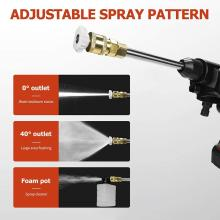 wireless water spray gun car washer water gun